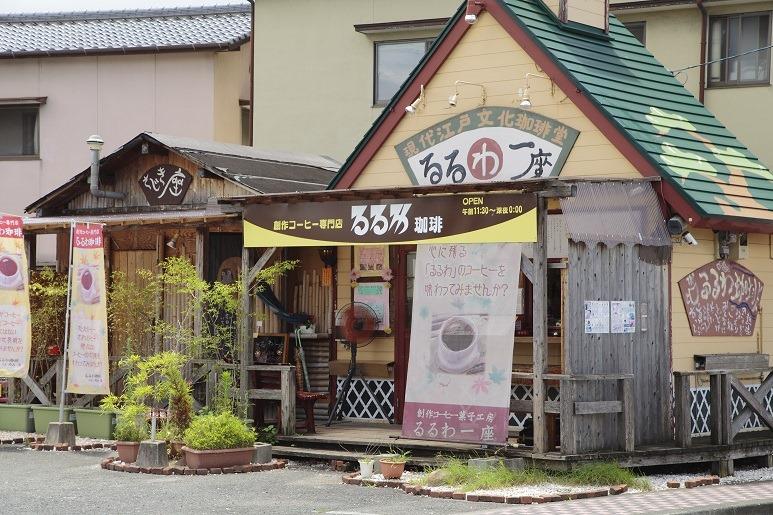 熊本人気コーヒースタンド