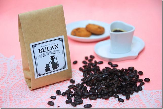 熊本ノンカフェインコーヒー