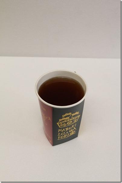 熊本ブレンドコーヒー