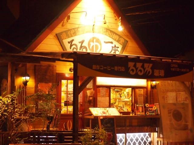 熊本夜景スポット