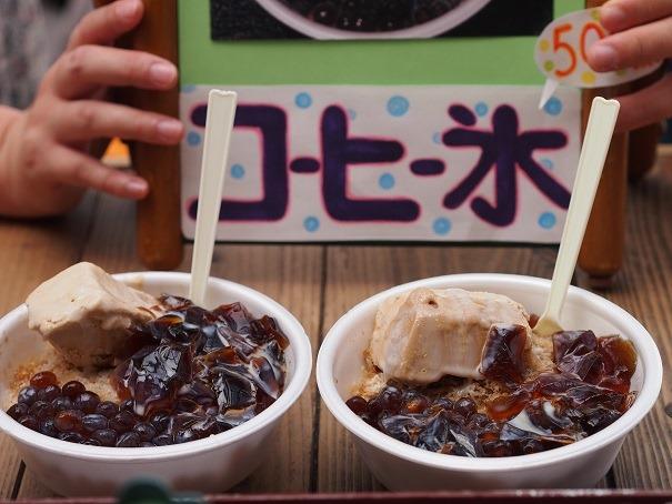 熊本有名カキ氷