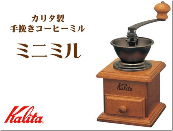 コーヒーミル販売熊本