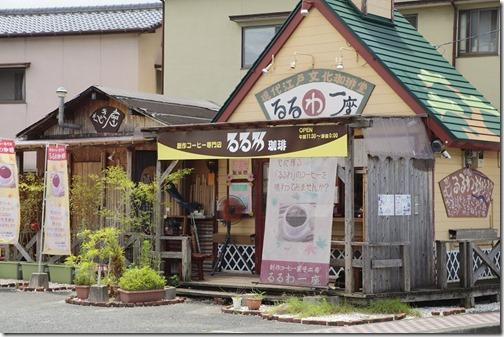 熊本南区コーヒー専門店