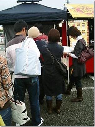 熊本イベント販売