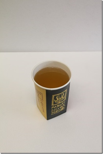ホワイトコーヒー熊本