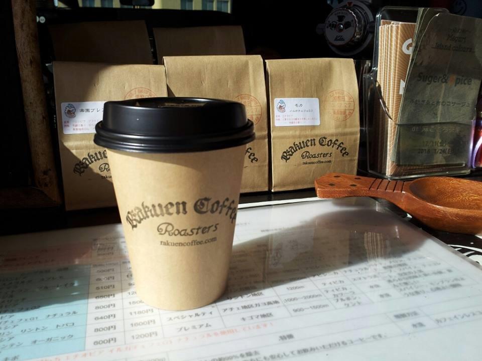 熊本天草コーヒースタンド
