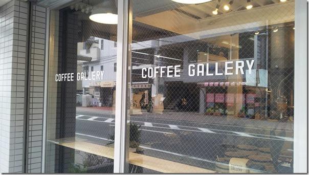 コーヒーギャラリー2