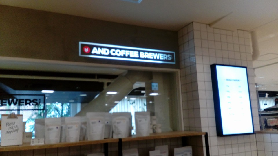 And Coffee Brewers