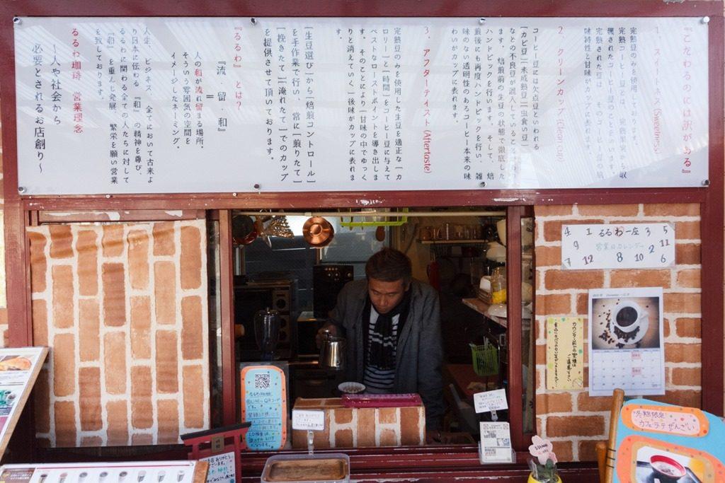 熊本コーヒースタンド